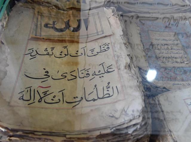How two brothers are helping Pakistanis dispose of old Qurans