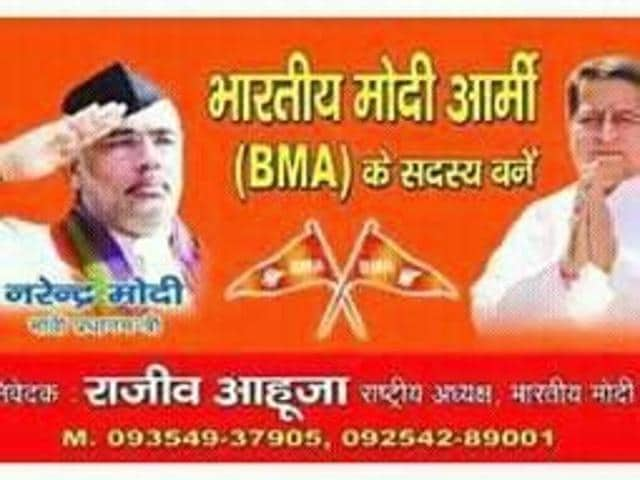 The 'Bharatiya Modi Army' aims to campaign on behalf of the PM, much to the consternation of the state BJP unit.