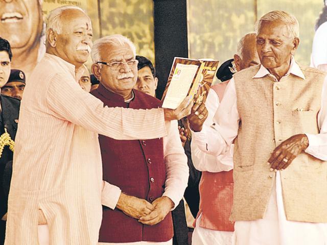 Imbibe Gita teachings to make India world leader: RSS chief
