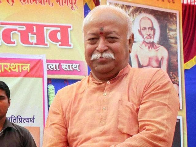 RSS chief Mohan Bhagwat on Thursday said the new generation needs to be taught to chant slogans hailing mother India.