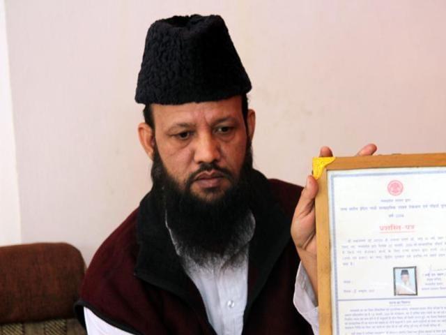 Dhar Shahar Qazi Waqar Sadiq