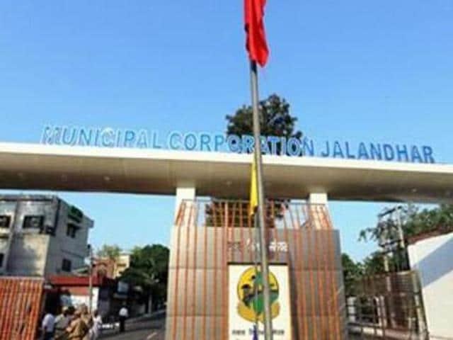 Punjab State Power Corporation Limited,Phagwara,Jalandhar
