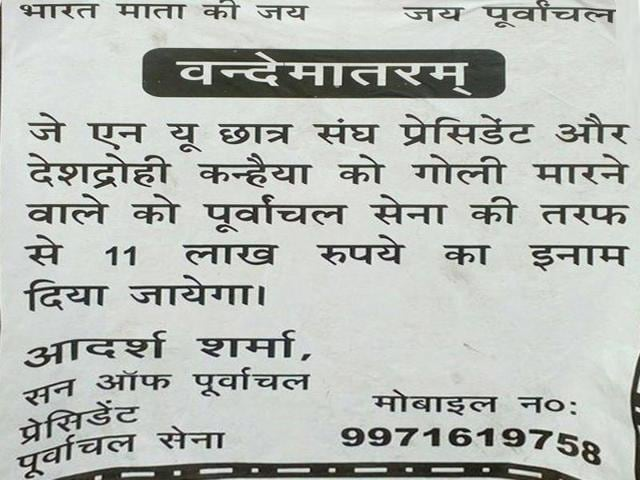 A photograph of the poster offering a reward for shooting Kanhaiya Kumar.(HT Photo)