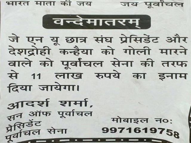 Shoot Kanhaiya Kumar, get a reward of Rs 11 lakh: Posters in Delhi