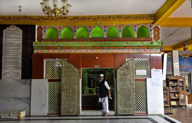 Hazrat Nizamuddin Auliya,Mai Sahiba,Adhchini