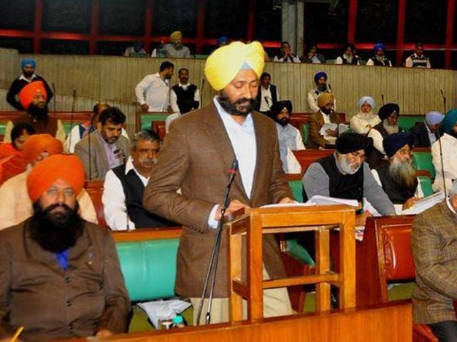 Punjab budget session