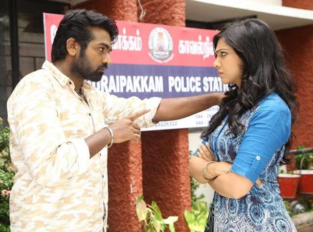 Kadhalum Kadanthu Pogum is a Tamil remake of the Korean romantic drama, My Dear Desperado.