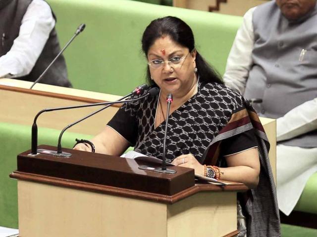 Rajasthan budget,Rajasthan chief minister Vasundhara Raje,Rajasthan pro-industry budget