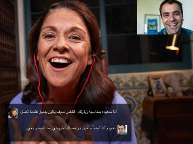 Skype Translator now speaks Arabic.