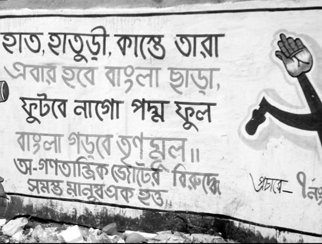 dk basu v state of westbengal D k basu v state of west bengal (1997) 1 scc 416 42 prajwala v union of india & others (2009) 4 scc 798 43 vishaka & others v state of.