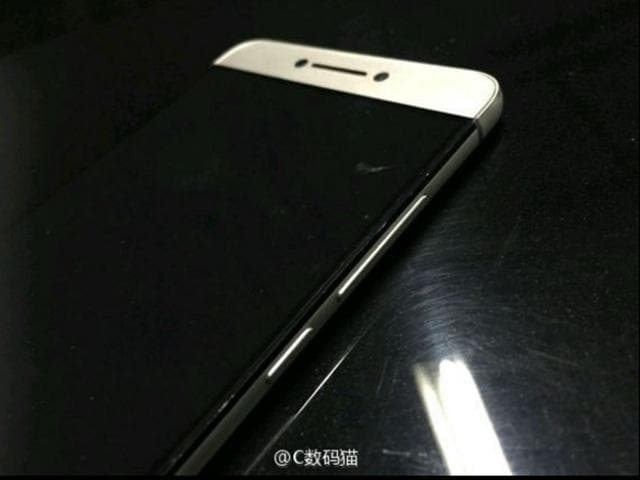 Multiple leaked images of a smartphone sporting a glossy metallic finish have appeared online claiming to be the successor to the LeEco Le 1s - the Le 2