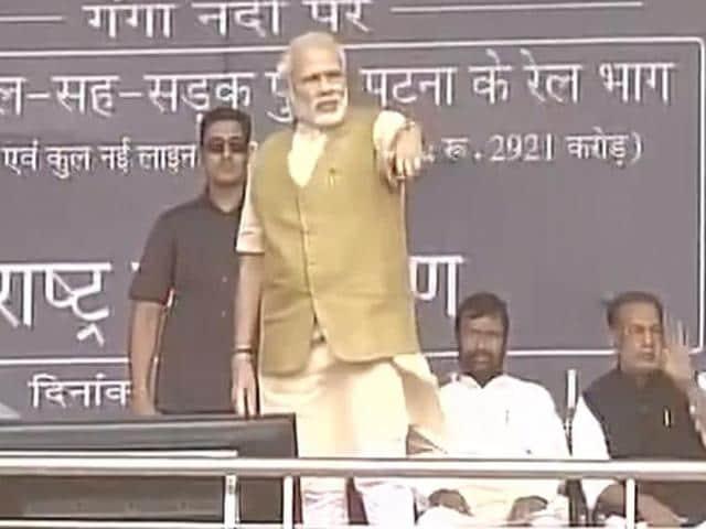 Prime Minister Narendra Modi,Bihar chief minister Nitish Kumar,'Modi-Modi' chants