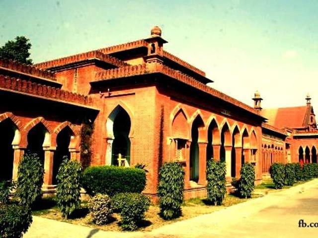 aligarh,aligarh muslim university,JNU row