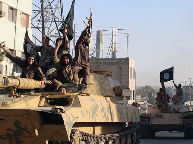 Islamic State Rutba