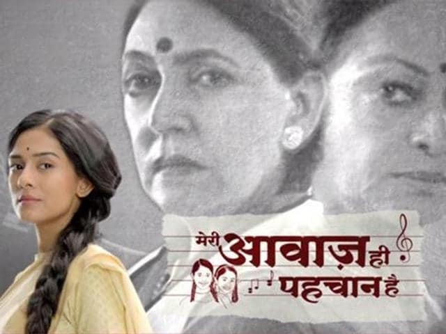 Veteran actor Deepti Naval plays the elder version of  Amrita's character in the show. (YouTube)
