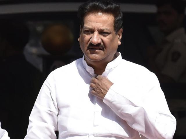 Prithviraj Chavan,NCP,Telgi