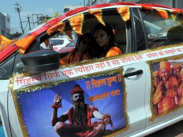 Simhastha fair,Ujjain,Shivraj Singh Chouhan