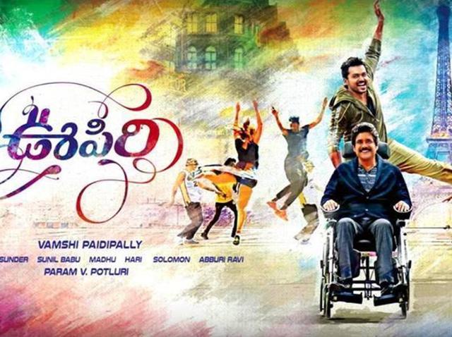 Telugu film Thozha,Vamshi new film Thozha,Karthi