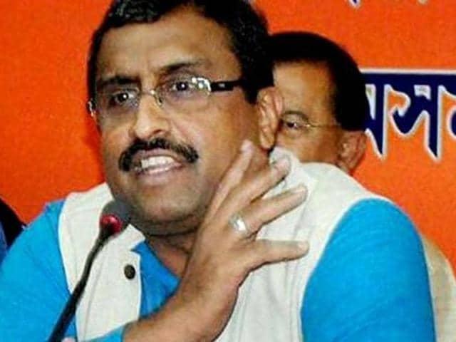 PDP has reacted sharply to BJP general secretary Ram Madhav's statement regarding government formation.