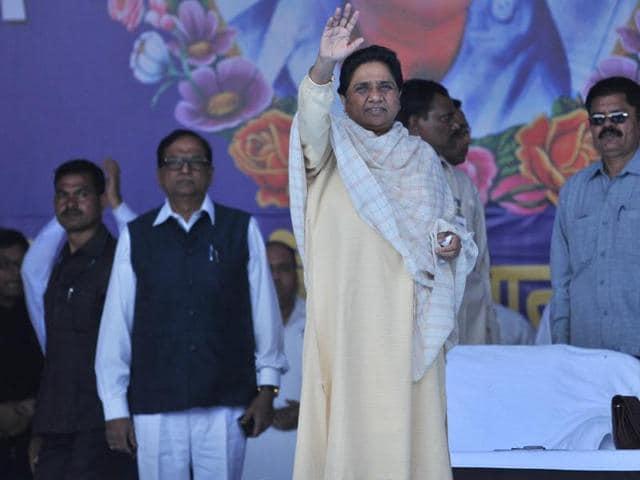 Mayawati,Punjab assembly polls,Jarnail Nangal