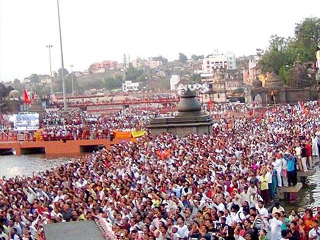 Simhastha,Ujjain,Madhya Pradesh