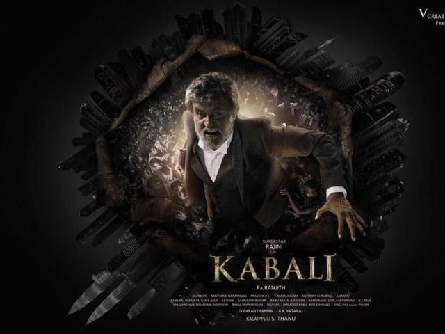 Rajinikanth plays an ageing don in Kabali directed by Pa Ranjith.