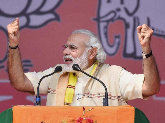 The Election Commission earlier gave nod to Prime Minister Narendra Modi's radio broadcast with instructions that it should adhere to the Model Code of Conduct in force due to assembly polls in five states.