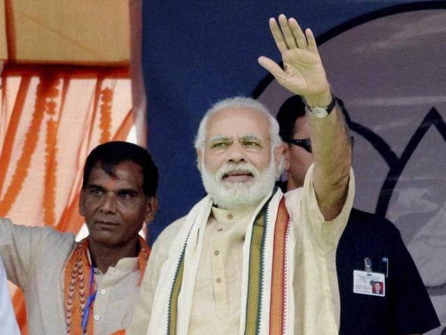 Modi in Kharagpur