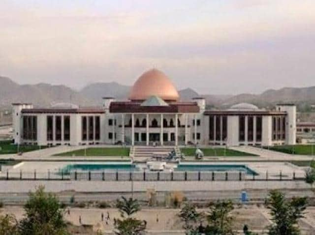 Afghanistan Parliament attacked