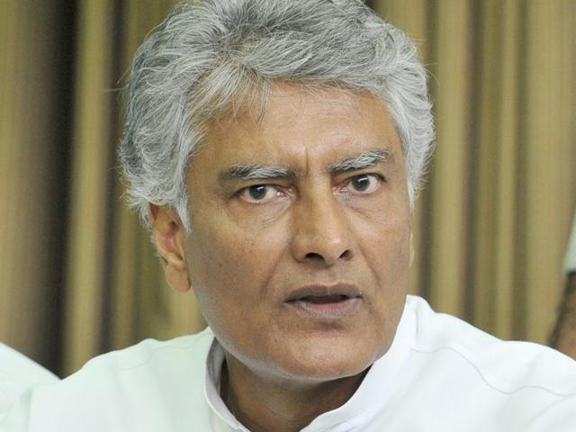 Sunil Jakhar,OLX,Congress legislator