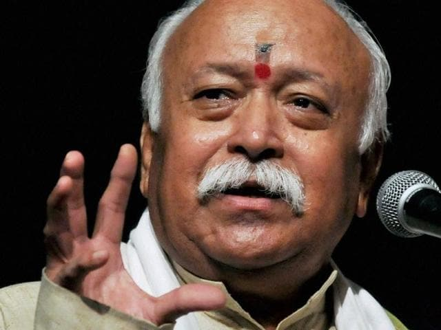 RSS chief Mohan Bhagwat earlier expressed the wish to make the whole world chant 'Bharat Mata ki Jai'.