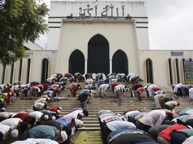 Bangladesh state religion,Islam as state religion,Islam