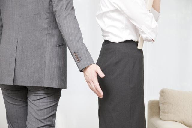 how to deal with being sexually harassed at work
