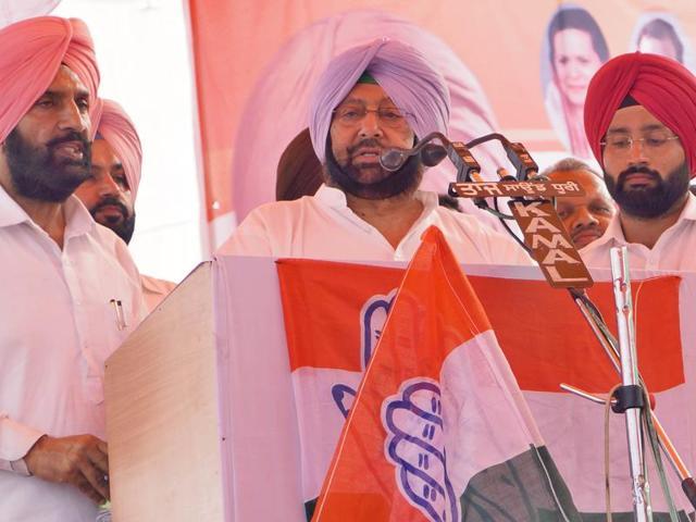 Amarinder,Punjab Pradesh Congress Committee,Gurdaspur