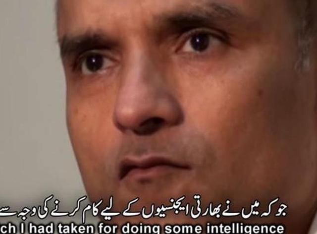 Spy,RAW Agent,Pakistan