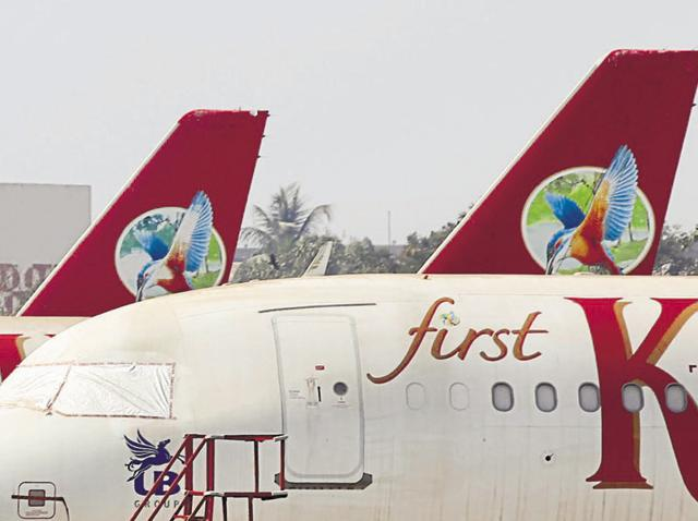 Lenders to the defunct Kingfisher Airlines (KFA) will auction the company's trademarks, including the brand value of the 'Kingfisher' bird logo.