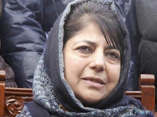 According to People's Democratic Party sources, both the PDP and ally BJP have agreed to April 4 as the date for the swearing-in.