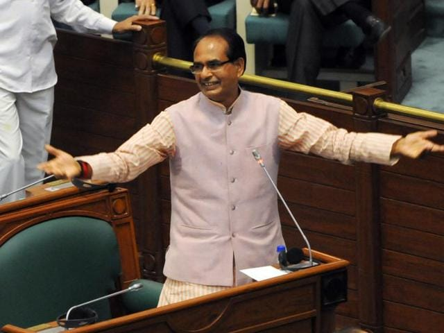 Chief minister Shivraj Singh Chouhan on Thursday announced that MP will soon have a ministry for happiness, becoming the first state in the country to do so. The the idea was inspired from Bhutan's gross national happiness (GNH) index.