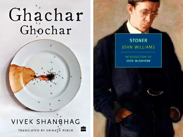 """Lives less ordinary: Vivek Shanbhag's Ghachar Ghochar belongs to the genre described as """"books in which nothing happens"""". Stoner by John Williams, about an unremarkable life, is one of the most moving stories I have read"""