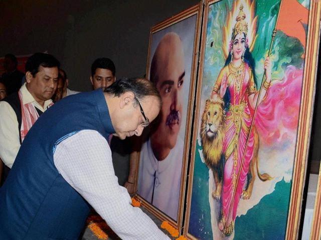 Bharat mata ki jai,Constitution,BJP