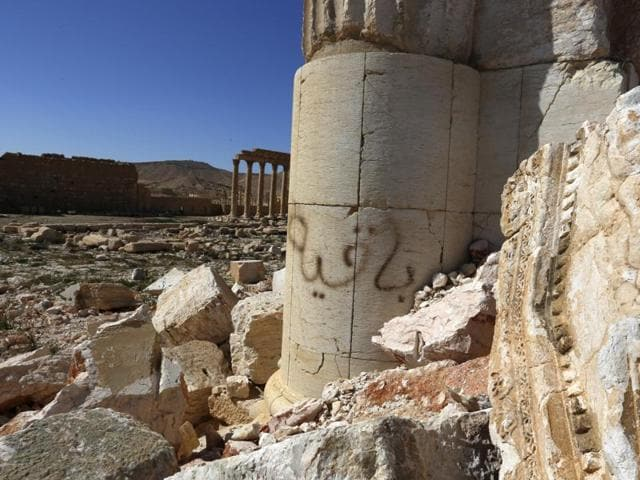 Syria's Palmyra