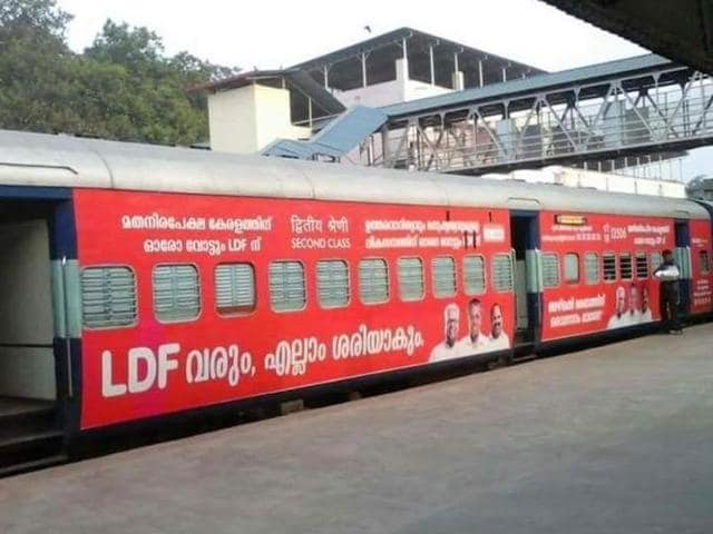 The Mangalore-Nagercoil Eranadu Express, which came wearing Communist colours  to the Thiruvananthapuram Central station a couple of days ago.