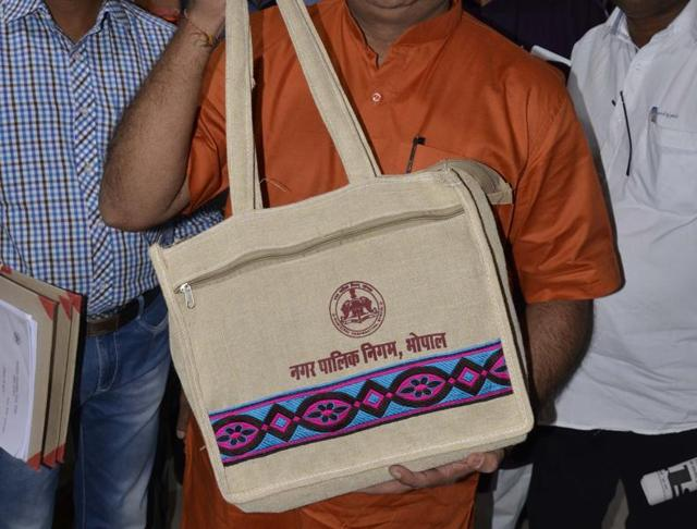 Bhopal Municipal Corporation