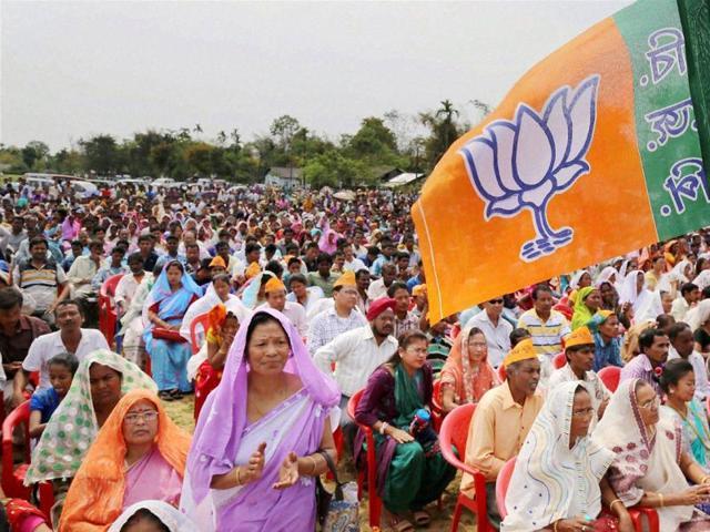BJP,Assam,Illegal migrants