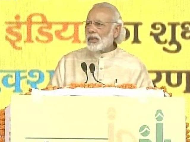 PM Narendra Modi,Modi in Noida,Stand up India