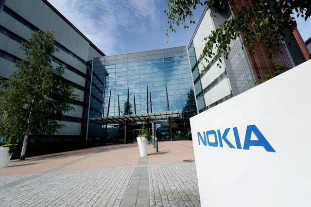 File photo of  Nokia headquarters is seen in Espoo, Finland. The telecom company announced job cuts worldwide  on April  6, 2016.