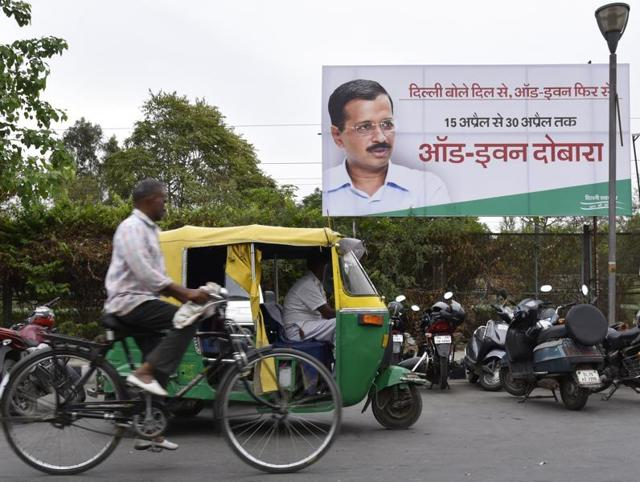 The second-phase of the odd-even scheme is set to begin in Delhi from April 15.