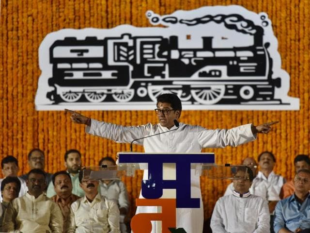 Raj Thackeray,MNS,rally