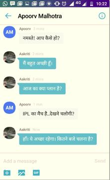 The support for the Hindi language will only be available to Android users for now. Support for other non-English languages also has been added