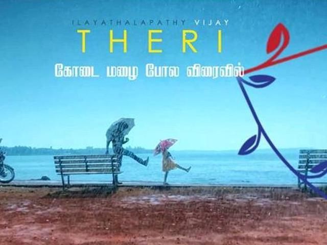 Actor Vijay,Vijay new film Theri,Theri